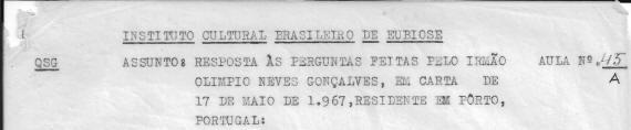 aula1967.06.17_1